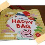 この袋はサーティワンの福袋2017