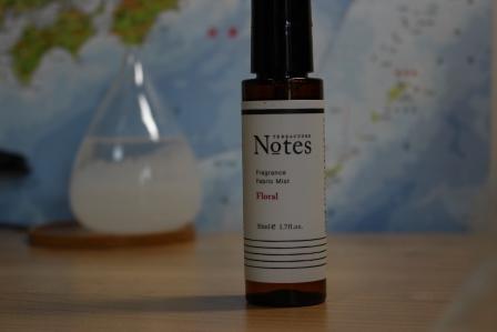 テラクオーレ―のいい香り消臭ミスト
