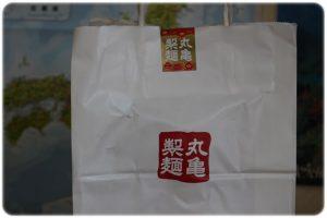 丸亀の紙袋