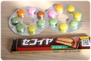 プリキュアのお菓子福袋中身たち