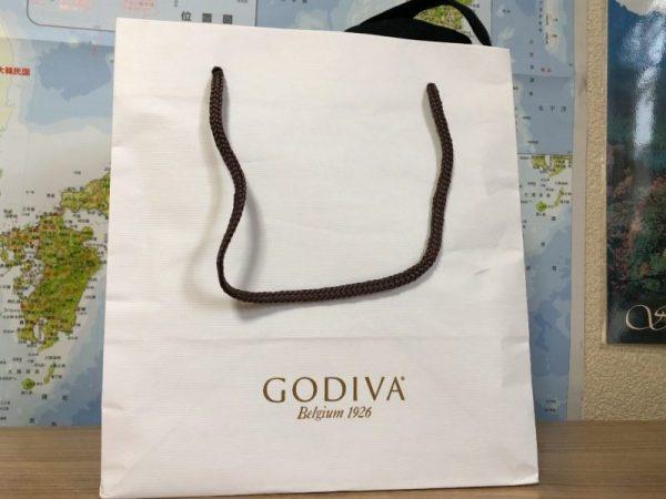紙袋ゴディバ