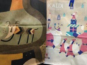 クリスマス限定カルディ紙袋と通常版
