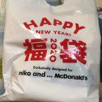 マクドナルドの福袋