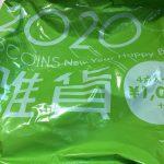 スリーコインズの福袋1000円