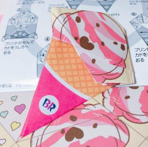折り紙メモ失敗