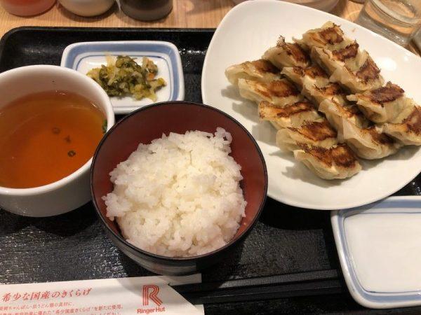 餃子定食 リンガーハット
