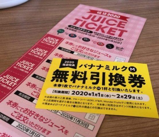 karinチケット