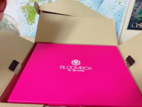 ピンクのブルームボックス