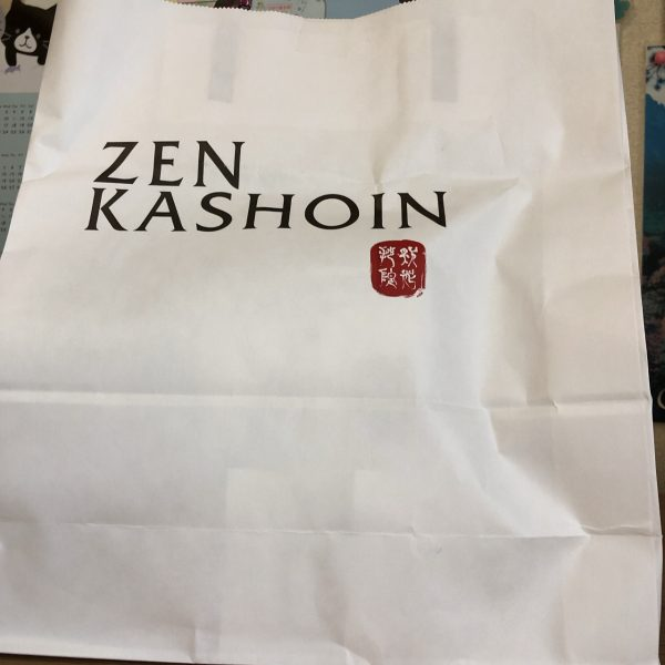 ZENKASHOIN福袋