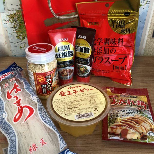 中華調味料が入ったイオンの福袋
